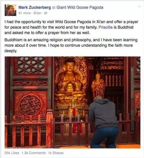 袋鼠爸爸老婆什么病_夫妻承诺捐出3600亿家产,愿建无病的世界-佛教导航