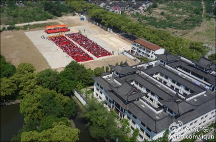 2014农历四月初四_苏州西园寺举行教育禅修用房奠基法会-佛教导航