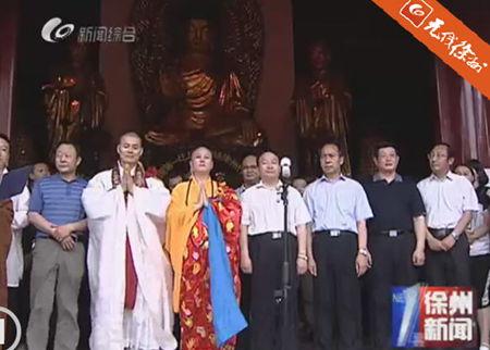 海涛法师:掌握本心 认识命运的主人 如何参话头:达照法师 佛教求财的