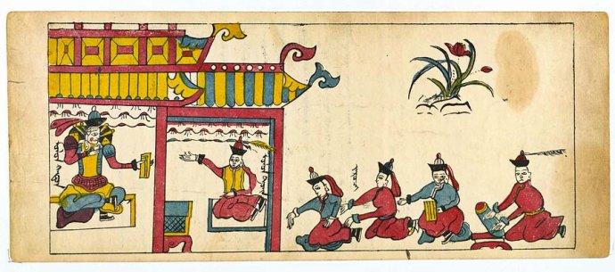 正面蒙古文字,背面手绘彩图