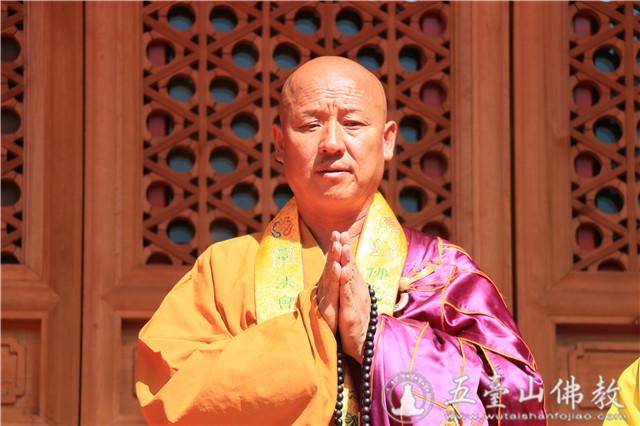 五台山佛教协会副会长,五台山塔院寺住持如空法师,五台山佛教协会副