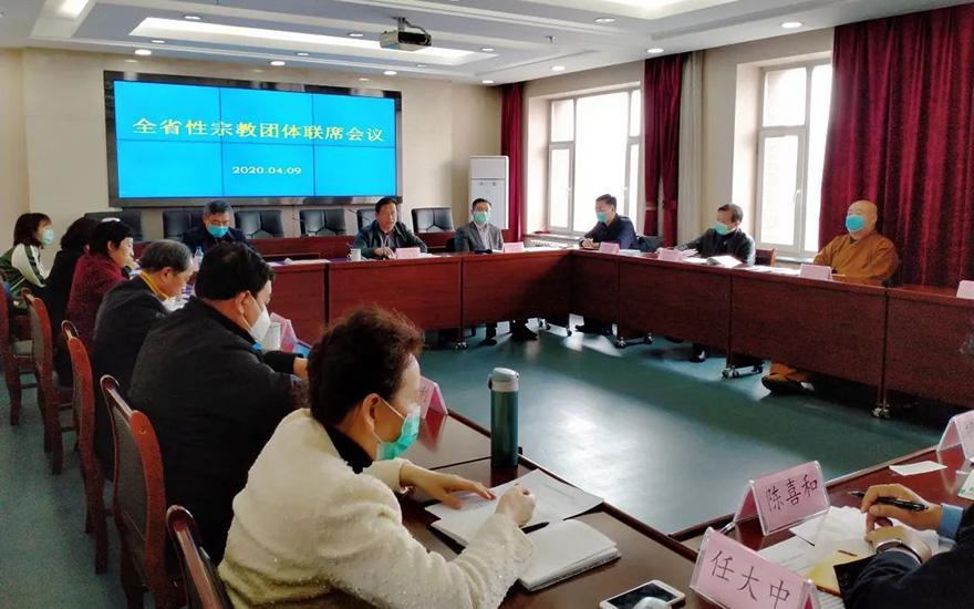 《【摩登官方登陆】吉林省宗教团体联席会议在长春召开》