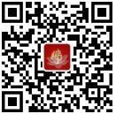 《【摩登官方登陆】积福慧启建庚子年(2020)第四期暨《般若波罗蜜多心经》抄经共修》