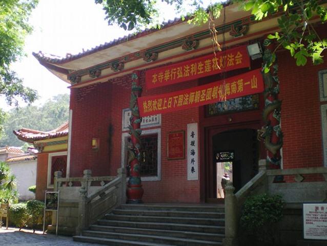 海南省 万宁县 东山岭风景区