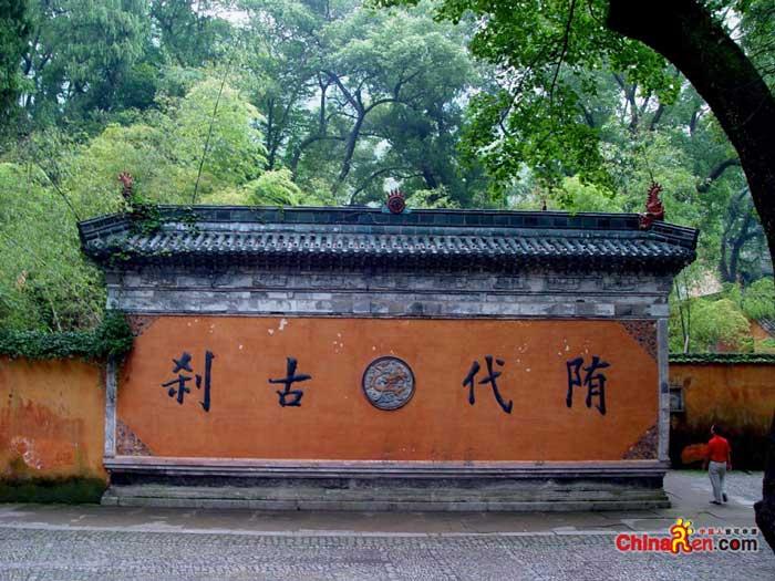 国清寺-南通-江苏寺院