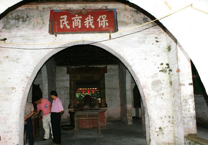 广西自治区 博白县 宴石寺风景区