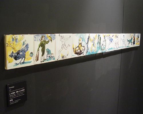 世博会开幕时间_葡萄牙瓷砖画展开幕:艺术和文化的生命力-佛教导航