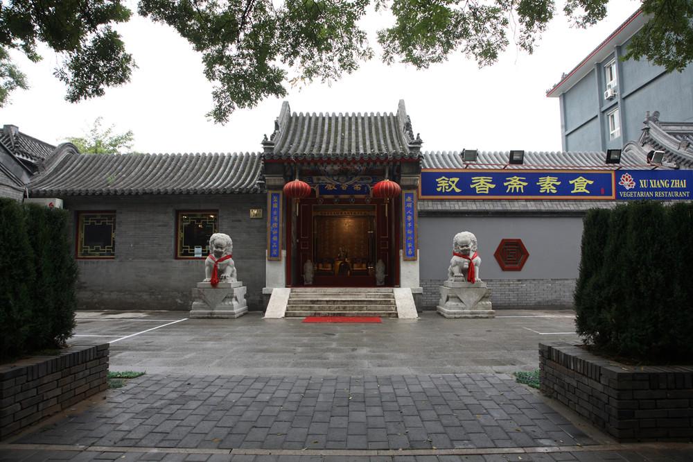 Xu Xiang Zhai