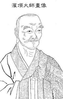 章安大师晚年驻锡会稽称心精舍,宣讲《法华经》.